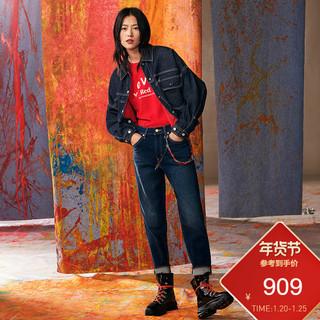 Levi's 李维斯 Levi's® Red先锋系列  高腰牛仔裤女85873-0076