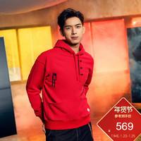 Levi's® Red先锋系列 男士连帽抽绳卫衣A0144-0000