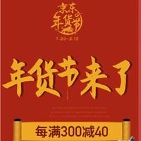 促销活动:京东 NATIONAL GEOGRAPHIC自营旗舰店 一起探索地球