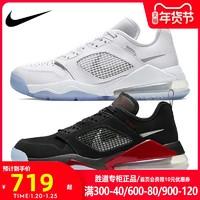 耐克篮球鞋男鞋2020冬季新款JORDAN MARS 270跑步鞋运动鞋CK1196