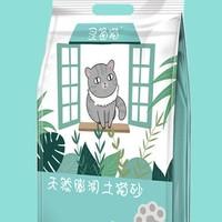 移动专享:灵通猫 膨润土猫砂 原味 10斤