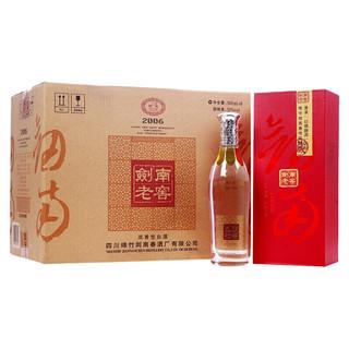 剑南春 剑南 老窖 2006 52%vol 浓香型白酒 500ml*6瓶 整箱装