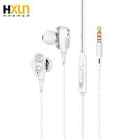 HXUN W08 四核双动圈有线耳机 白色