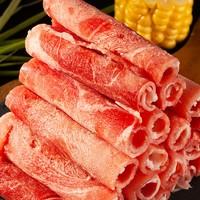 88VIP:游牧御品 精制肥牛肉卷片 750g *2件