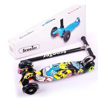 格灵童  儿童滑板涂鸦四轮闪光平衡车