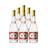 88VIP:汾酒 山西杏花村黄盖玻汾 475ml*6瓶