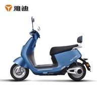 雅迪新款M8冠能版全面屏增程电动车石墨烯电池电动轻便摩托车男女通用款门店同款 72V蓝色