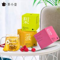 Teapotea 茶小壶  水果茶无糖茶包 113g