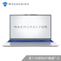新品发售:MACHENIKE 机械师 创物者-15 15.6英寸笔记本电脑(i5-11300H、16GB、512GB、Xe核显)