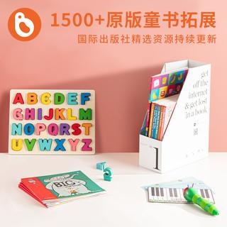 小彼恩好饿的毛毛虫点读笔wifi版幼儿学习英语通用儿童宝宝早教机