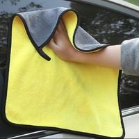 艺桥 洗车毛巾 30*20cm 4条
