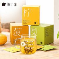 Teapotea  茶小壶 水果茶   柠茶+菠茶+梨茶  3盒