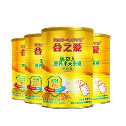 谷之爱小米米粉冲乳型680克钙铁锌680克DHA6个月宝宝营养辅食