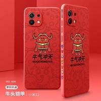 XP 小米11手机壳 新款中国红 牛头铠甲