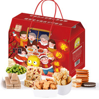京东PLUS会员:佬食仁 家的味道零食礼盒 600g