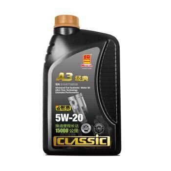Monarch 统一 经典A3 全合成机油 5W-20 SN级 1L *5件 +凑单品