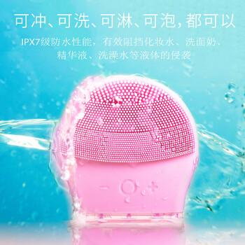 OLEN洁面仪 洗脸仪美容毛孔清洁去黑头电动按摩敏感肌适用亲肤硅胶7级防水深层洁净