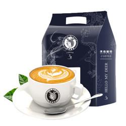 黑鹿咖啡速溶卡布奇诺风味三合一50条