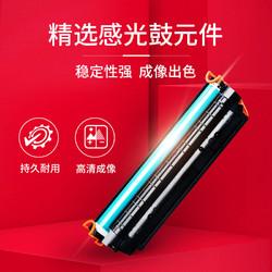 天威CRG 337适用佳能打印机硒鼓佳能337硒鼓