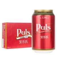 Puls 宝乐氏 经典黑啤酒 330ml*24听  *2件