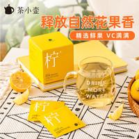 Teapotea 茶小壶 柠檬绿茶茶包 10袋   *3件