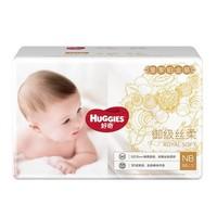 HUGGIES 好奇 皇家御裤 婴儿纸尿裤 NB66 *2件