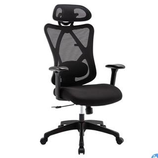 UE 永艺  沃克 高弹透气网布人体工学椅