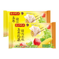 湾仔码头玉米蔬菜/白菜/三鲜/韭菜猪肉水饺速冻速食早餐1320g*2 *2件
