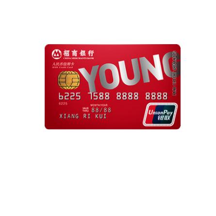 CMBC 招商银行 YOUNG卡系列 信用卡 校园版