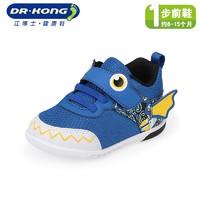 Dr.Kong 江博士 婴儿软底步前鞋