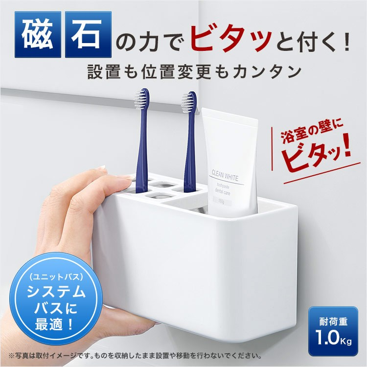 ASVEL 阿司倍鹭 RAXE MG 牙刷架 17.2x8.3x6.1cm