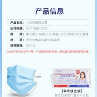 一次性医用口罩单只独立包装3层防护高效熔喷男女成人