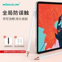 NillKiN iPad电容笔防误触 手写笔 苹果平板电脑触控笔iPad专用绘画pencil 创铅K2-白色