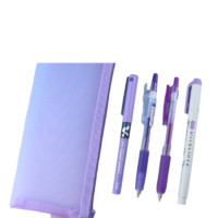 百乐+斑马 紫色可爱文具套装 4支组合装+紫色笔袋