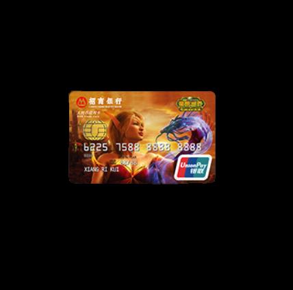 CMBC 招商银行 魔兽世界系列 信用卡金卡 血精灵版