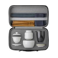 素以 白瓷旅行茶具套装