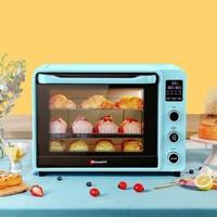 Hauswirt 海氏 C40升级款 电烤箱 40L