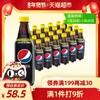 百事可乐无糖Pepsi 碳酸饮料 500mlx24瓶