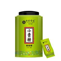 七彩云南 新会小青柑 普洱茶熟茶 350g