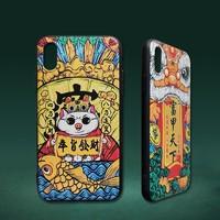 红尾鵟 iPhone苹果7-11pro 国潮手机壳