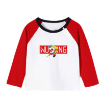 YUZHAOLIN 俞兆林 大闹天宫系列 儿童T恤 白+红 140cm