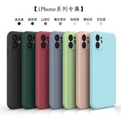 X-IT 苹果11/12 手机壳