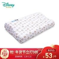 迪士尼宝宝 Disney Baby 婴儿枕头儿童记忆棉小孩成长枕2-8岁 *2件