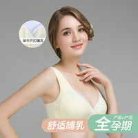 SOIEPLUS 哺乳文胸交叉孕妇内衣胸罩