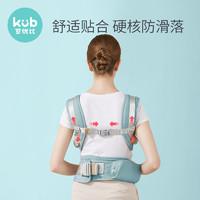可优比腰凳多功能轻便四季宝宝坐凳抱抱托婴儿背带前抱式抱娃神器