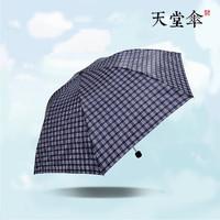 聚划算百亿补贴 : Paradise 天堂伞 经典格子雨伞