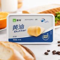 有券的上:MENGNIU 蒙牛 低盐黄油   200g *7件