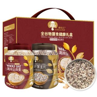 SHEGURZ 穗格氏 燕麦片健康礼盒 2000g *3件