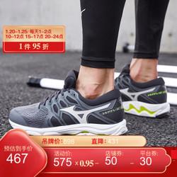 Mizuno美津浓运动鞋男专业稳定支撑跑步鞋WAVE EQUATE 4 J1GC204840 黑色/灰色 42