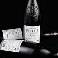 有券的上:菲特瓦  葡萄酒    750ml*6瓶 *2件